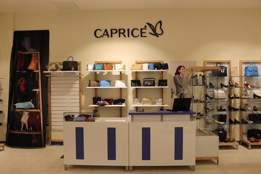 31d931804 Согласно розничной концепции сети «Немецкая обувь Caprice», в ее магазинах  50% ассортимента приходится на немецкий обувной бренд Caprice, а другая его  часть ...
