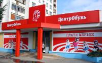 Per la prima volta, la rete di scarpe è entrata nella TOP-400 delle più grandi aziende russe
