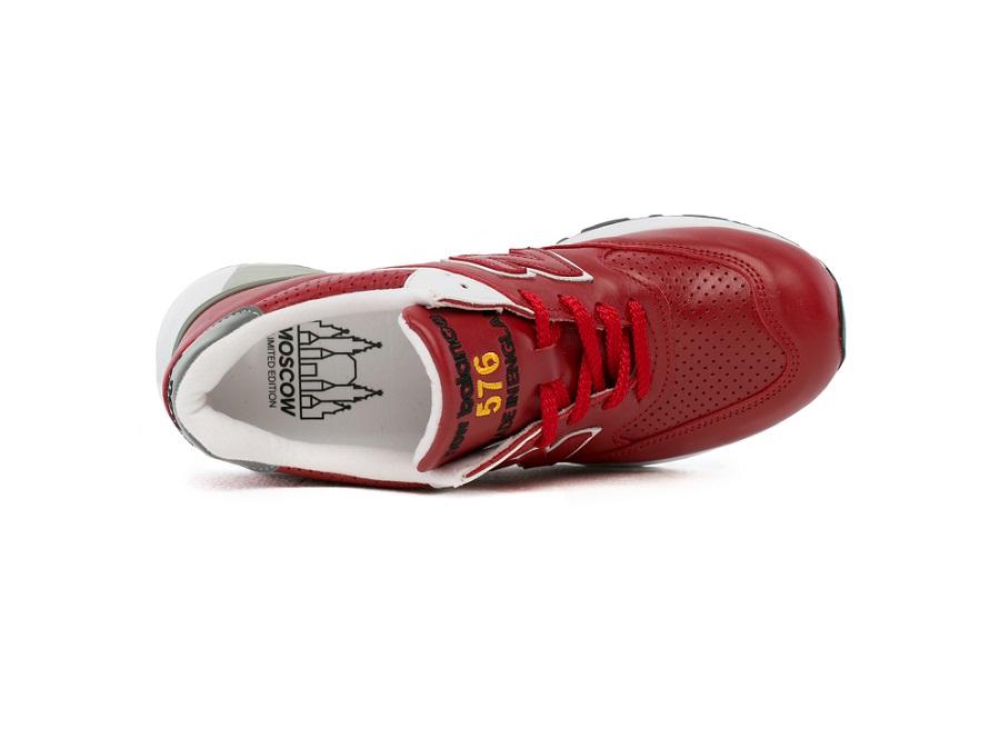 premium selection a7f7f b64c5 New Balance создал модель кроссовок для Москвы