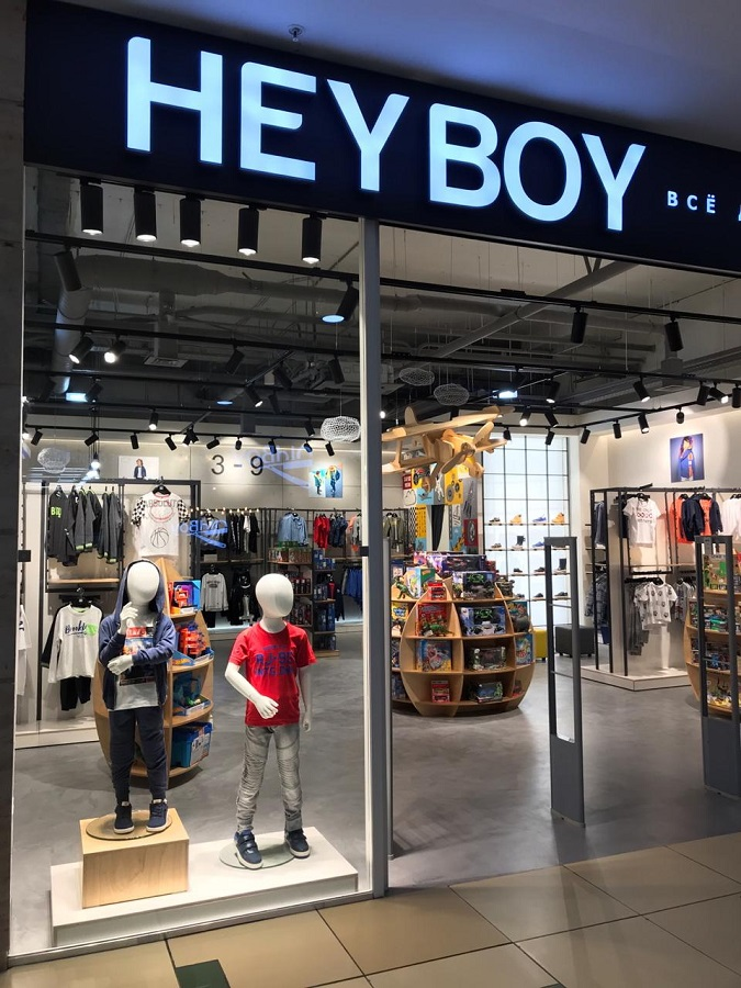 The first store of goods for boys Hey Boy opened in Moscow