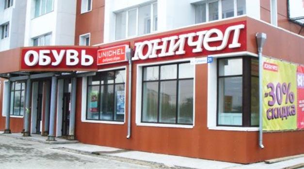 30th Unichel store opened in Kazakhstan