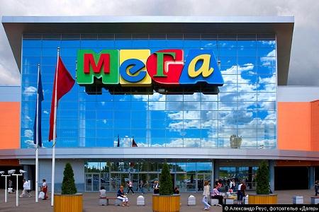 Mega will launch an online platform
