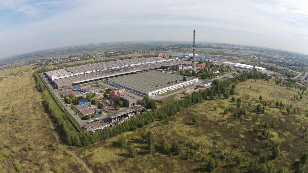 Russian Leather Group is building a plant in Altai