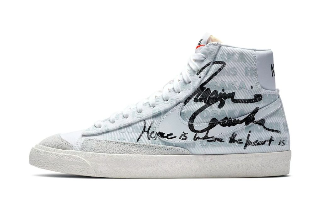 New sneakers from Nike, Comme des Garçons and Naomi Osaka released