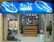 Ralf Ringer opens in London
