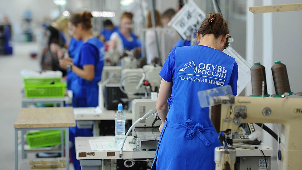 Obuv Rossii GC paid dividends for 2018 in the amount of 266,8 million rubles