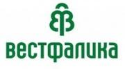 Brands Weighed in Novosibirsk