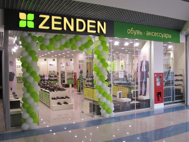 Zenden retail chain opens new stores