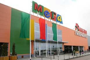 """In Russia there will be more shopping centers """"Mega"""""""