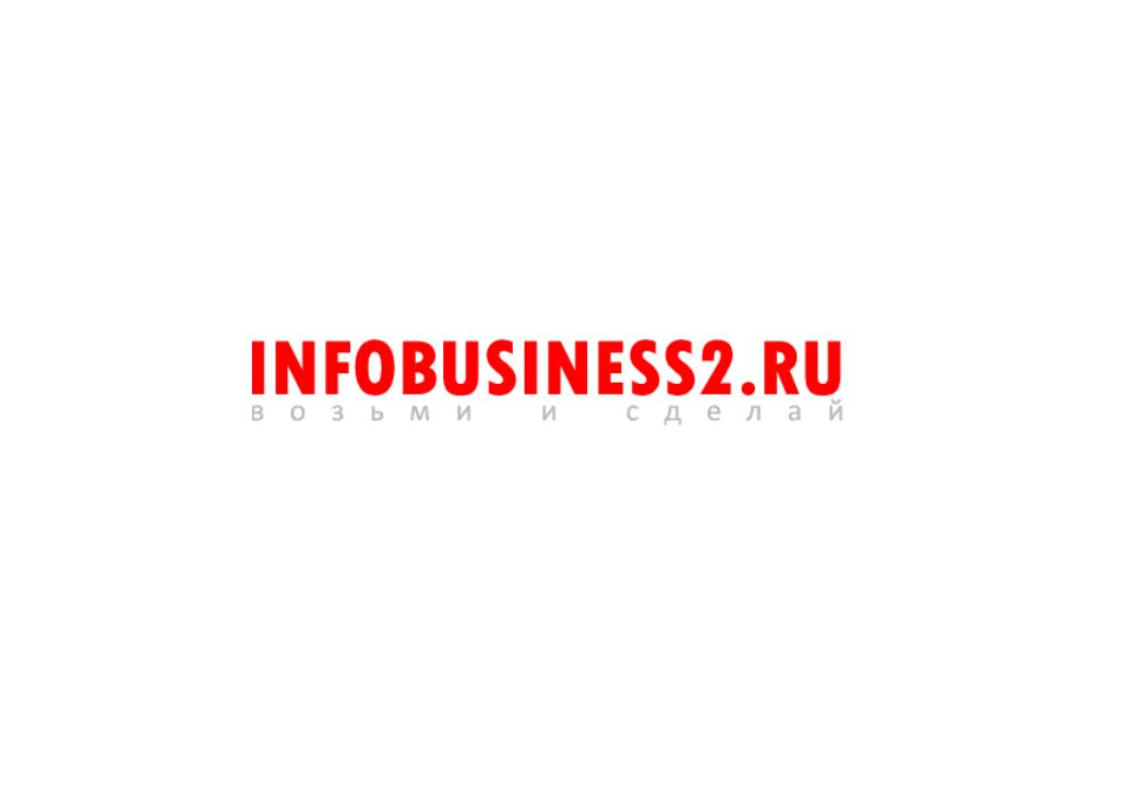 From January 31 to February 1 Infobusiness2.ru holds one of the largest events of 2015 - a live Business Conference