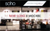 Soho shoe store chain opens showrooms in a new format