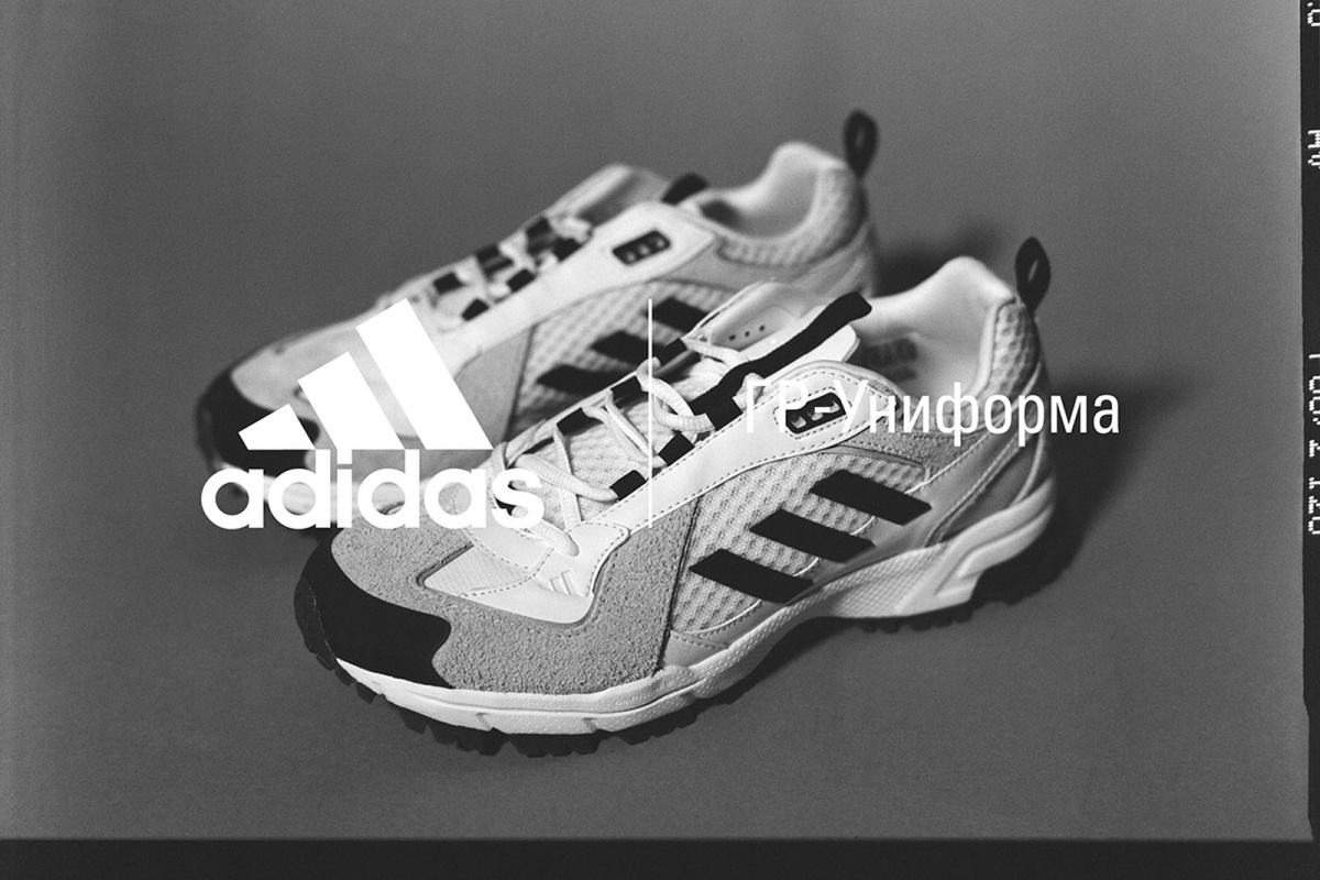 Gosha Rubchinskiy x adidas have released a new series of sneakers
