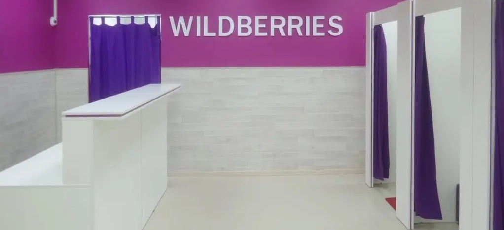 Wildberries increased turnover in the 1st half of 2021 by 70%