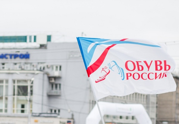 Obuv Rossii increased revenue in the 1st quarter of 2017 by 13% to 2,2 billion rubles.