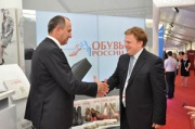 98 million rubles allocated for the opening of the Obuv Rossii factory
