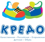 "The speed of delivery of shoes TM ""Kotofey"" in bulk is gaining momentum"