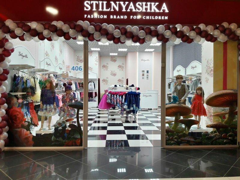 Stilnyashka enters the shoe market