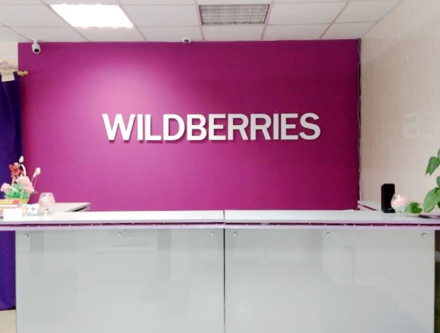 Wildberries ranked regions for online shopping activity