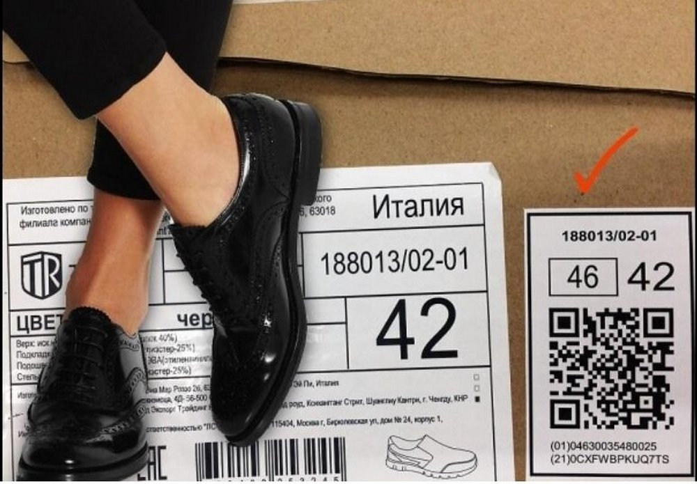 Labeling helped to adjust statistics on the size of the footwear market