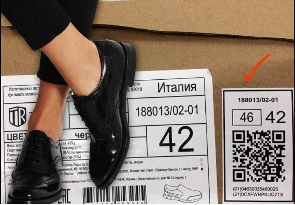 El etiquetado ayudó a ajustar las estadísticas sobre el tamaño del mercado del calzado.