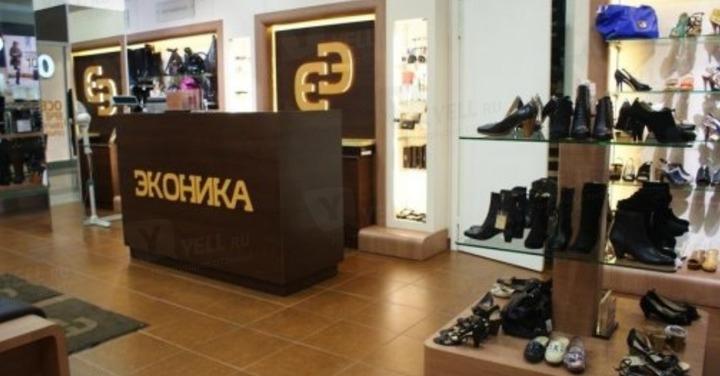 """Econika"" opened 4 new stores"