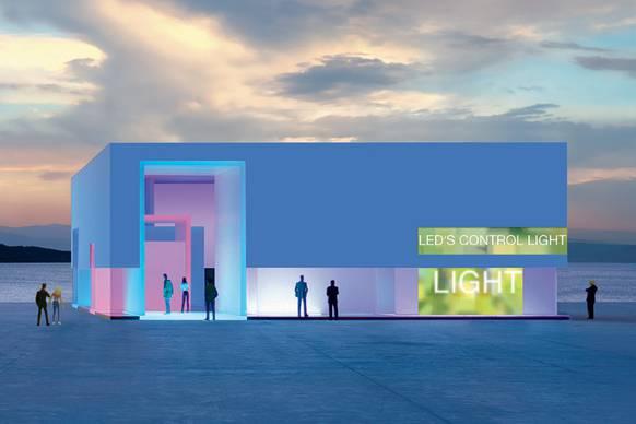 Lichtlösungen für die Zukunft