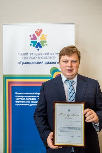 Anton Titov received the gratitude of the governor