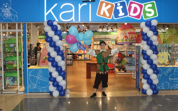 The third Kari opened in Tyumen
