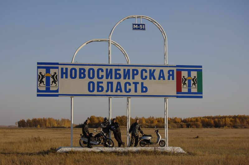 The authorities of the Novosibirsk region will discuss a place for the construction of a shoe cluster