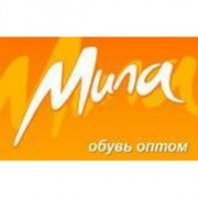 Mila completed the sale of winter shoes