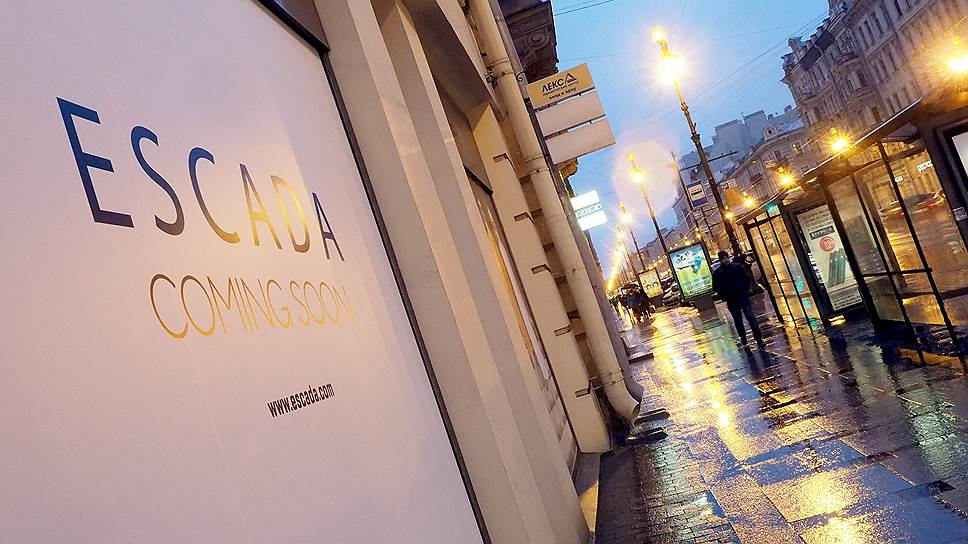 In St. Petersburg, the number of store closures in the fashion segment exceeded the number of openings