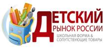 """II Conference """"Children's Market of Russia: School Uniforms & Related Products"""""""