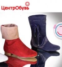 """""""TsentrObuv"""" acquired a distribution center"""