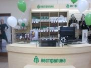 "In Komsomolsk-on-Amur opened a new ""Westfalika"""