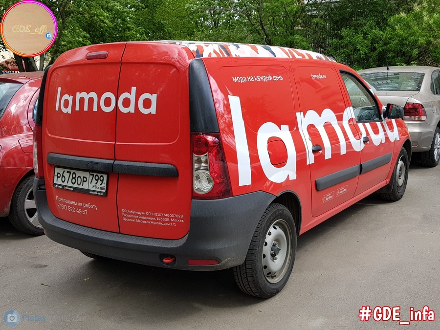 Lamoda has increased the scale of its logistics network in Russia and the CIS by 60%