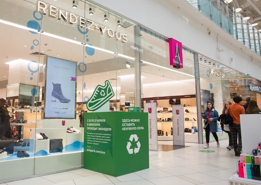 Rendez-Vous launches old shoe recycling program
