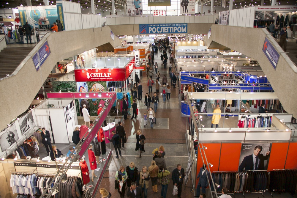 """Moscow will host the wholesale fair """"Leather-Shoes-Fur-Technology"""""""