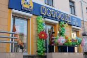 "The second ""Kotofey"" came to Ryazan"