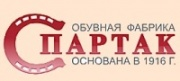 """Presentazione di TM """"Spartak"""""""