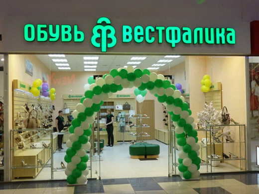 Obuv Rossii has opened a record number of stores