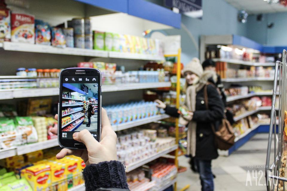 Entraron en vigor nuevas normas para la venta de bienes al por menor