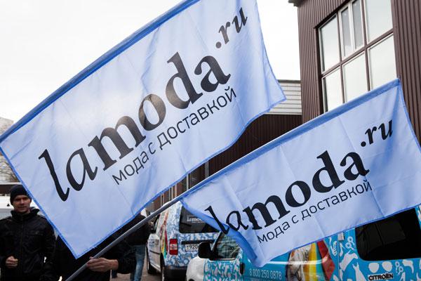 Lamoda unveils financial results