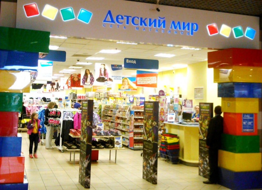 Detsky Mir will open at least 2015 new stores in 100