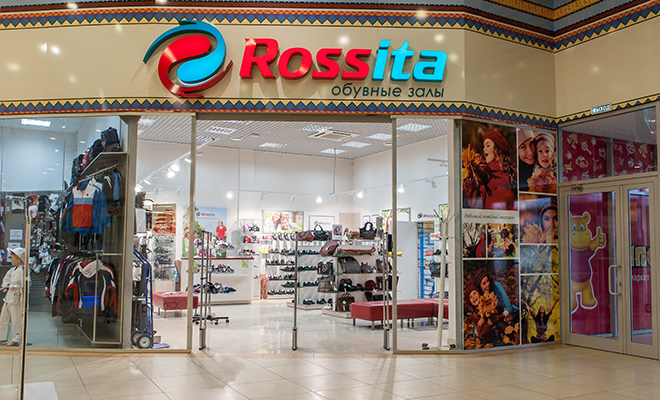 Obuv Rossii GK has opened an online store of the Rossita brand