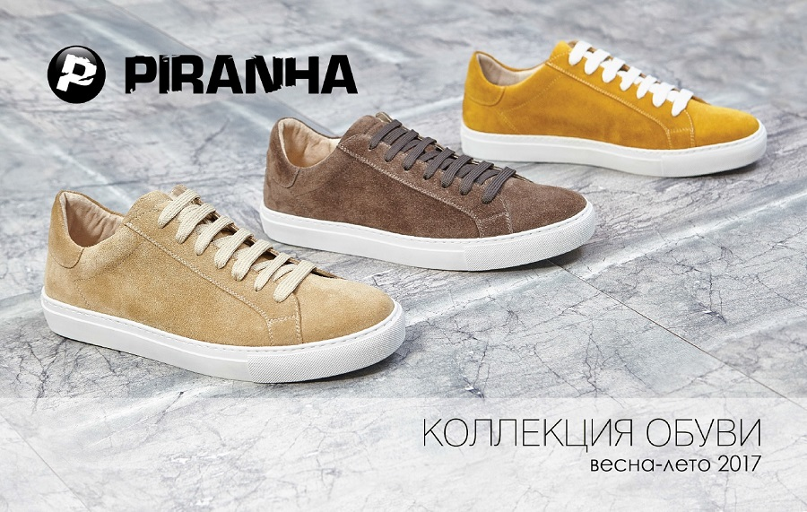 Ralf Ringer will introduce a new brand of shoes at Euro Shoes Premiere Collection