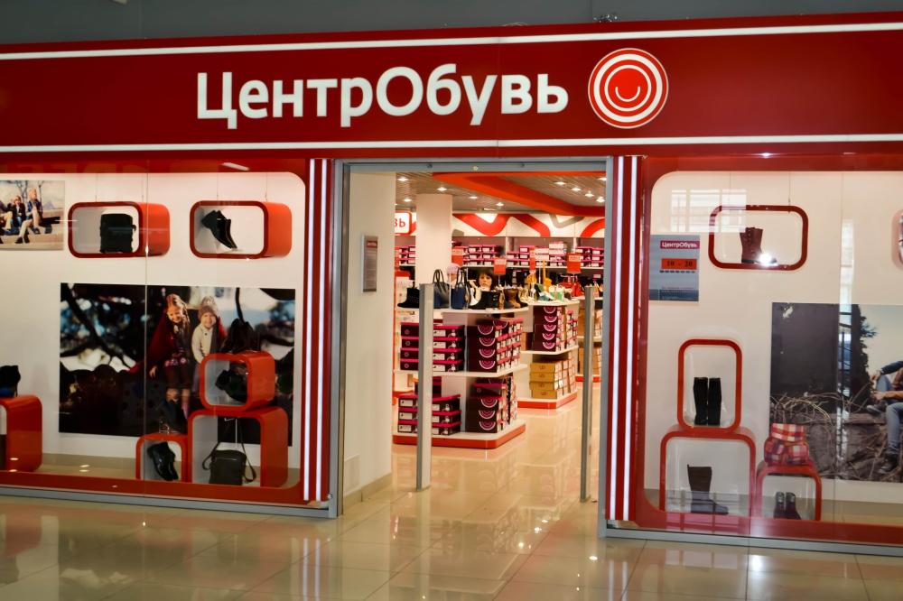 """""""Tsentrobuv"""" will check the police"""