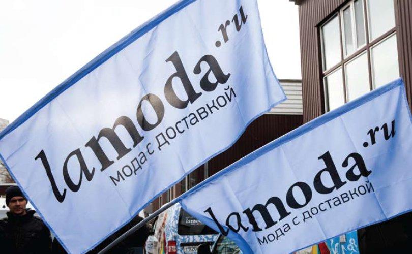 Lamoda will make money on logistics