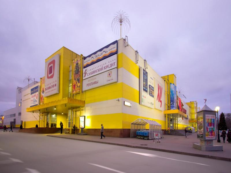 "Capital shopping center ""Golden Babylon"" will be renamed"