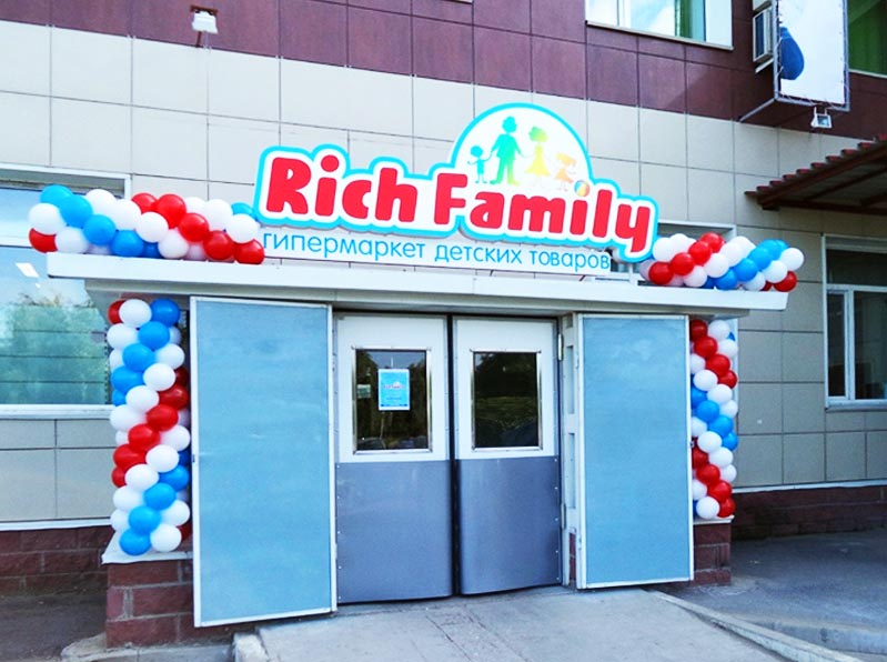 Rich Family chain will open stores in four cities of Russia