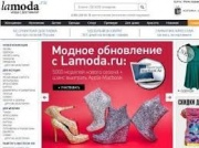Lamoda.ru received a sign of trust